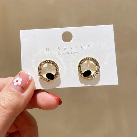 Boucles d'oreilles courbées simples coréennes NHMS320639's discount tags