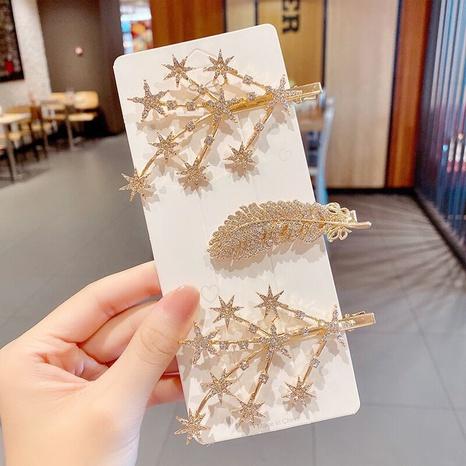 Korean fashion diamond gypsophila hairpin set NHOF320802's discount tags