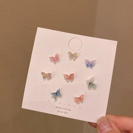 korean simple butterfly earrings  NHPF320819's discount tags
