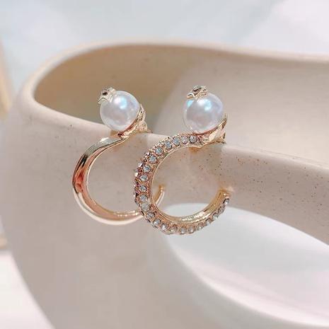 Metal C-shaped Pearl Diamond Earrings NHAQ321319's discount tags