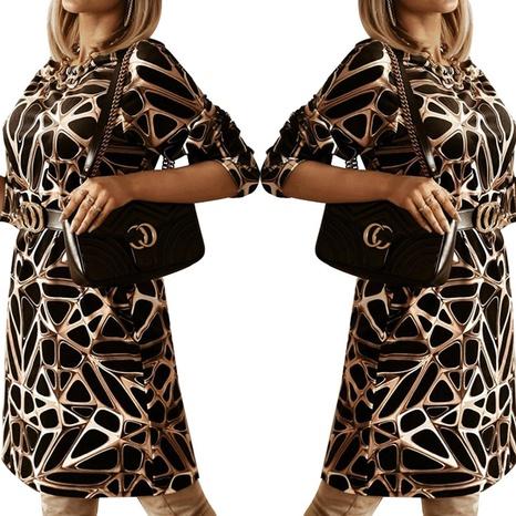 Spring Women's Printed Fashion Casual Short Skirt NHWA322097's discount tags