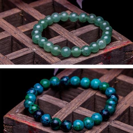 Natural Volcanic Stone Bracelet White Turquoise Jadeite Yellow Tiger Eye Beaded Bracelet NHAKJ330774's discount tags