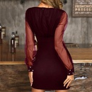 new style mesh stitching Vneck beaded slim sexy dress NHWA335828