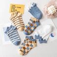 NHBF1548804-6-color-women39s-boat-socks-One-size