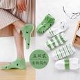 NHBF1548807-Dongsi-cartoon-green-One-size