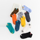 new multicolor maple leaf striped polyestercotton mens socks set NHBF334473