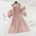 NHKO1551307-Pink
