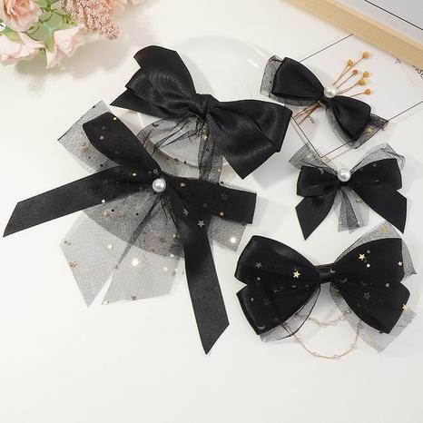 Épingle à cheveux arc fil net étoile coréenne NHAU335080's discount tags