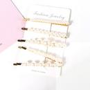 Korean pearl word clip set NHAMD335897