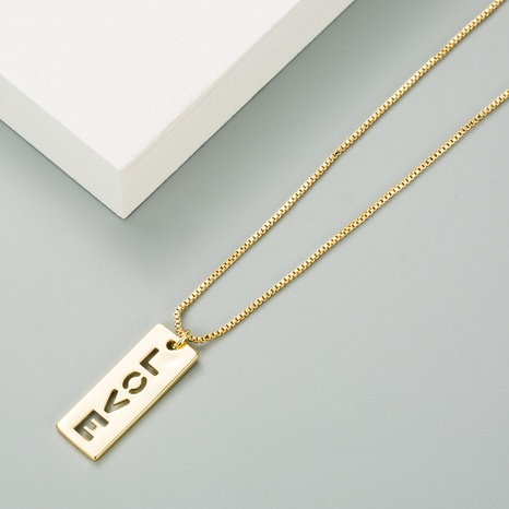 Fashion rectangular copper inlaid zircon necklace wholesale NHLN336254's discount tags