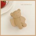 NHCQ1555823-Khaki-bear