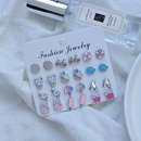 Cute small animal geometric earrings set wholesale NHSD336482