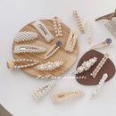 Korean pearl hairpin wholesale NHWB336649