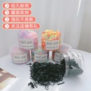 simple disposable small rubber band wholesale NHWB336660