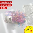 NHWB1557665-Candy-color-1000-pieces