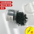 NHWB1557666-Black-1000-pieces