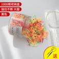 NHWB1557667-Yellow-1000-pieces