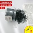 NHWB1557670-Black-2500-sticks