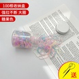NHWB1557677-Candy-color-100-pieces