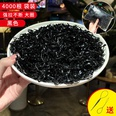 NHWB1557680-Black-4000-pieces