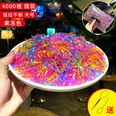 NHWB1557681-Jelly-color-4000-pieces