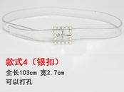 Korean pearl rivet diamond belt NHJSR336960