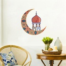 Fashion Crescent Castle Wall Sticker Wholesale NHAF337010