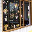 Cartoon Festival Bunny Egg Wall Stickers NHAF337020