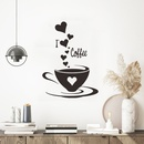 Fashion solid color coffee wall stickers wholesale NHAF337021