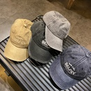 Fashion patch denim sunscreen cap wholesale NHALD337042