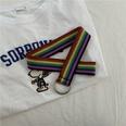 NHWP1558486-Rainbow-stripes-120cm