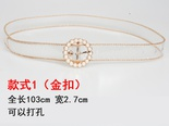 NHJSR1558703-Style-1【Gold-Buckle】