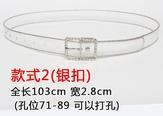 NHJSR1558705-Style-2【Silver-Buckle】