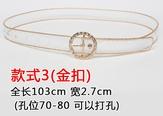 NHJSR1558706-Style-3【Gold-Buckle】
