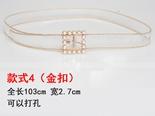 NHJSR1558707-Style-4【Gold-Buckle】
