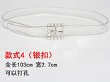 NHJSR1558708-Style-4【Silver-Buckle】