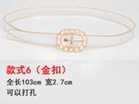 NHJSR1558711-Style-6【Gold-Buckle】