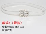NHJSR1558712-Style-6【Silver-Buckle】