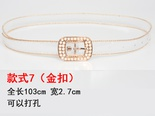NHJSR1558713-Style-7【Gold-Buckle】