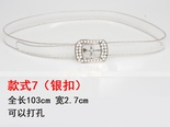 NHJSR1558714-Style-7【Silver-Buckle】