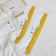 NHMN1558944-12-White-and-Yellow-Duck-One-size