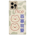 NHFI1560433-Square-Silk-【Pepsi-Cute-Bear】-Apple-11-pro