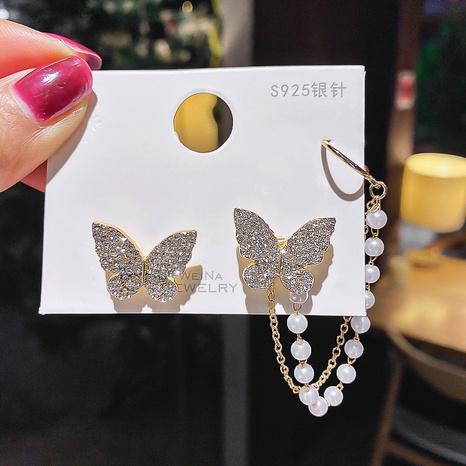 Volldiamant-Schmetterlingsperlenquastenohrringe NHOT337955's discount tags