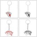 fashion alloy poker keychain NHAP337089