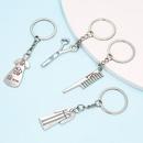Scissors clothing simple keychain NHAP337093