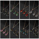 Tears of the Goddess Crystal Glass Necklace Earrings NHAP337094