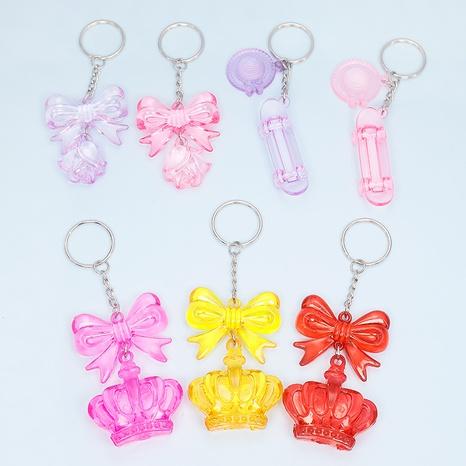 Multi-Style-Acryl-Schlüsselbund NHAP337108's discount tags