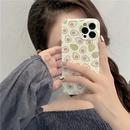 Korean style green avocado phone case NHFI337173