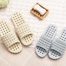 simple hollow drain bathroom slippers NHPE337236