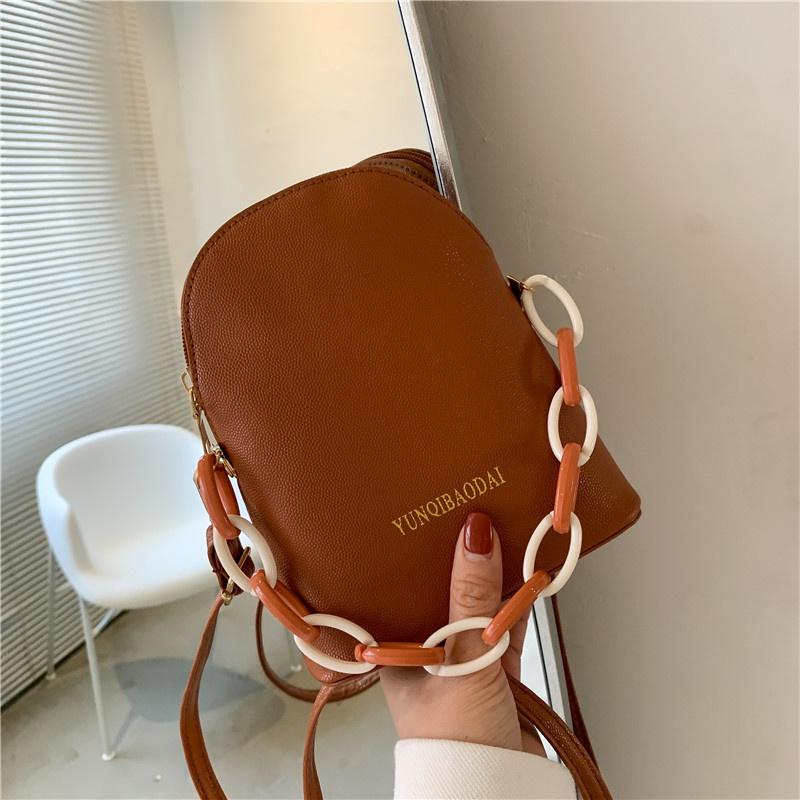 fashion contrast color chain mini bag  NHXC337283
